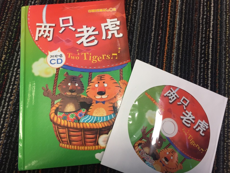Book/CD sets are a great way to incorporate language learning in the car