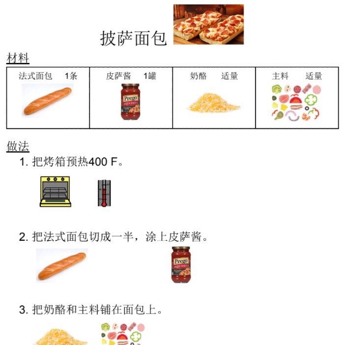 Recipes hands on chinese fun scroll down for printable pdf version forumfinder Gallery