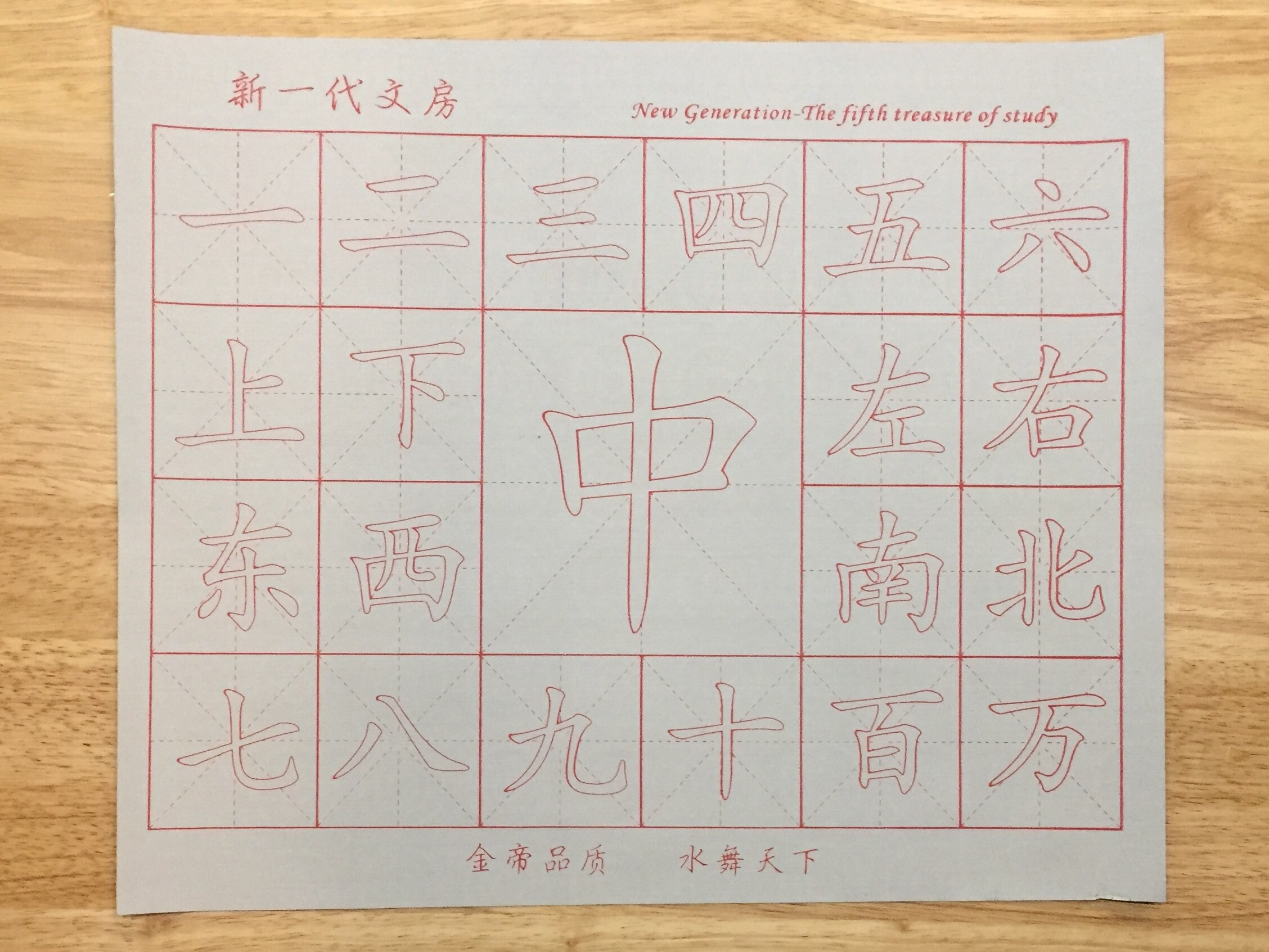 chinese composition writing Elite writing skills picture composition primary 4-6 look at the pictures below and write a story in 60-80 words you may use the key words to help you.