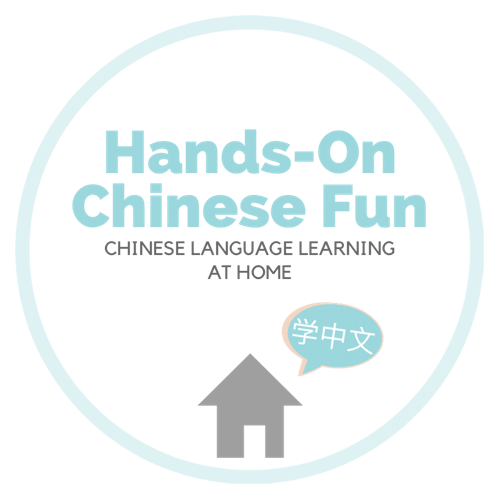 Hands-On Chinese Fun!
