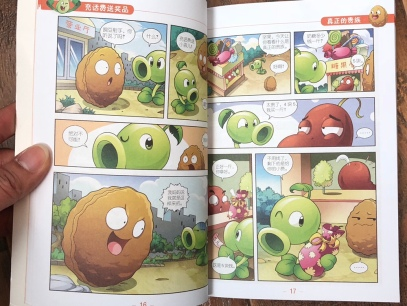 Preschool Reads植物大战僵尸plants Vs Zombies Picture Books
