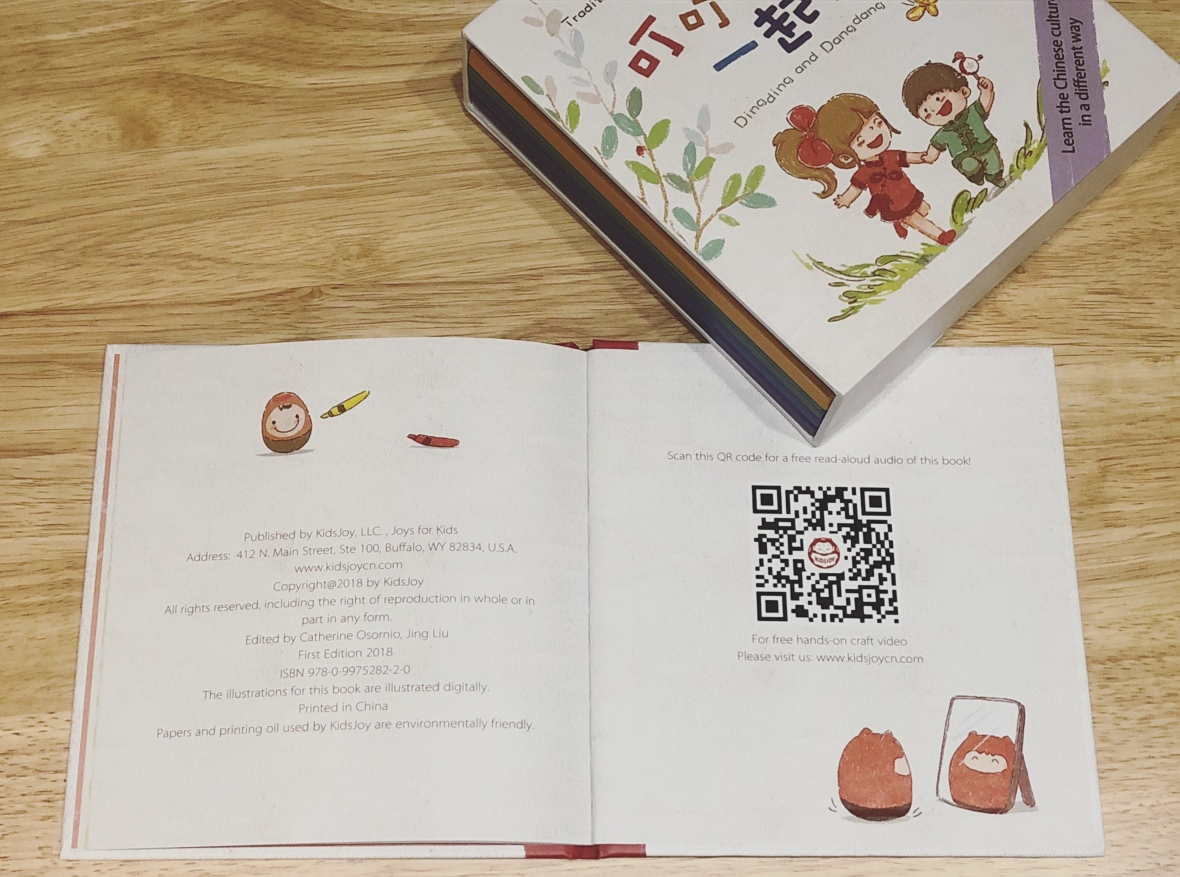 Hands-On Chinese Fun! – Page 2 – chinese language learning