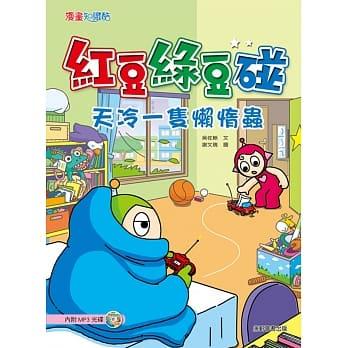 comic4